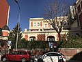 Argentinian Embassy, Madrid 01.jpg