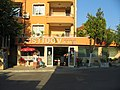 Aristidov Guest House Pomorie - panoramio (1).jpg