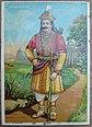 Arjun A very beautiful Hindu religious lithographic print.jpg