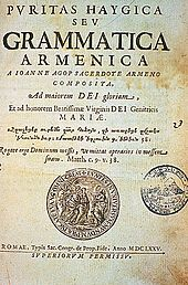 ArmenianGrammatica.jpg