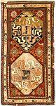Armenian rug , No. 9578.jpg