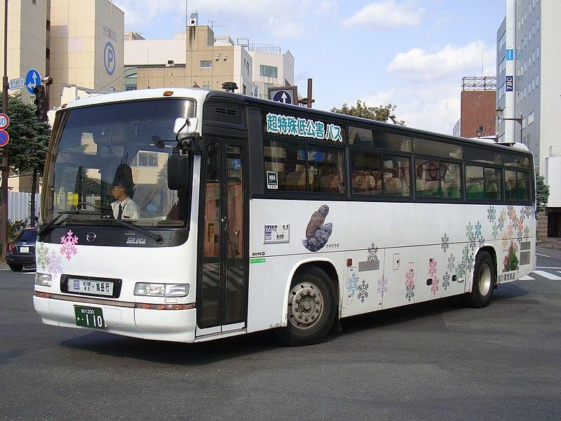 File:Asahikawa denkikidō A200F 0110.JPG