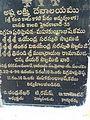 Ashtalakshmi temple, Hyderabad2.jpg