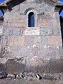 Ashtarak Karmravor church (37).jpg