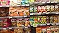 Asian foods sold at Jumbo Winschoten (January 2018) 01.jpg