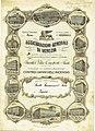 Assicurazioni Generali 1919.jpg