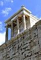 Atenas, Acrópolis 20.jpg