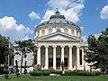 Ateneul Roman (37527673750).jpg