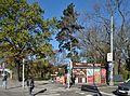 Auer-Welsbach-Park 01.jpg