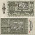 Austria 1000 S 1947 2.Aufl. - 11.12.47-29.6.57.jpg