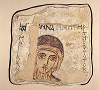 Autor nieznany, św. Anna - fragment postaci. Malowidło ścienne.jpg