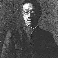 Awaya Senkichi Hiroshima mayor.jpg