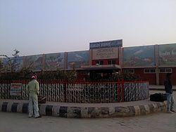 ఆజంగఢ్ రైల్వే స్టేషను