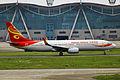 B-5611 - Hainan Airlines - Boeing 737-84P(WL) - CKG (9608916500).jpg