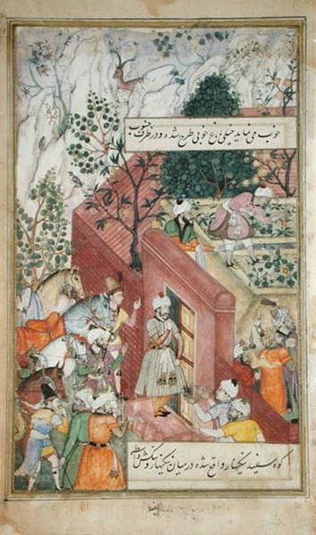 File:Babur supervising the laying out of the Garden of Fidelity-left.jpg