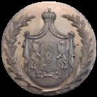 Bagrationi Dynastie Wappen.png