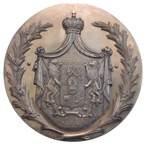 House of Jaqeli family tree - Image: Bagrationi dynasty Coat of Arms