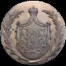 Bagrationi dynasty Coat of Arms.png