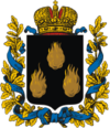 Coat of arms of Baku Uyezd