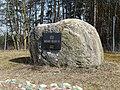 Baltijos kelias, paminklas.JPG
