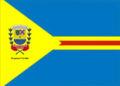 Bandeira de Bragança Paulista.jpg