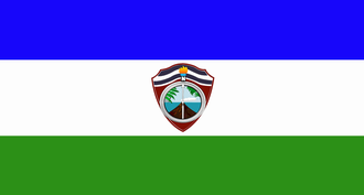 Sonsonate Department - Image: Bandera Sonsonate SV