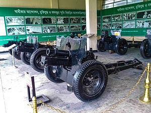 Mukti Bahini - Image: Bangladesh Military Museum 3.7 inch howitzer