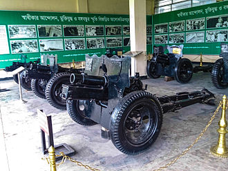 Mukti Bahini - Italian howitzers used by the Mujib Battery; now preserved at the Bangladesh Military Museum.