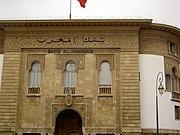 La bank centrale du Maroc (Bank Al Maghrib)