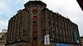 Bank of maharashtra bldg tulshi baug bajirao road.jpg