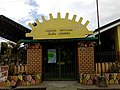 Barangay Malibo Matanda - panoramio (66).jpg