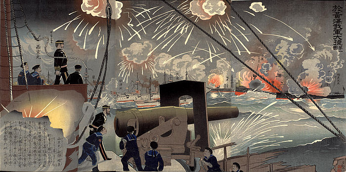 The Battle of the Yalu River Battle of the Yellow Sea by Korechika.jpg