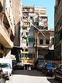 Beirut Beyrouth 282 (1).jpg