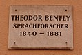 Benfey Theodor Göttingen Theaterstraße5 a.jpg