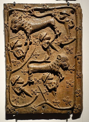 Ethnological Museum of Berlin - The Leopard Hunt, 16th - 17th Century, Kingdom of Benin