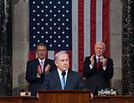 Benjamin netanyahu congress speech 2015.jpg