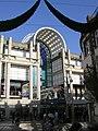 Bentall Centre - geograph.org.uk - 664187.jpg