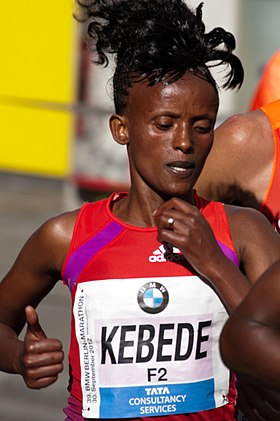 Image illustrative de l'article Aberu Kebede