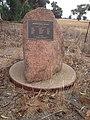 Berrigan Wanborough School Monument.jpg