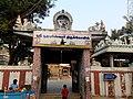 Bhutapureeswarar Temple, Sriperumbudur 3.jpg