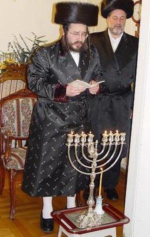 Biala (Hasidic dynasty) - Biala Rebbe of America on Hanukkah