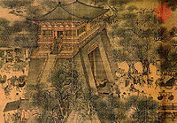 "A section of the painting ""Along the River During the Qingming Festival"" which depicts a Bianjing city gate with a guard tower built on top of the gate."