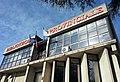 Biblioteca Provinciale di Potenza.jpg