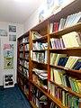 """Biblioteka """"Dragiša Vitošević"""", Zvezdara 06.jpg"""