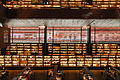 Bibliothèque de lespace Nouvel (Museo Nacional Centro de Arte Reina Sofía, Madrid) (4692834498).jpg