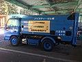 Bio Powered Rotary press garbage truck 02.jpg