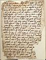 Birmingham Quran manuscript folio 1 recto.jpg