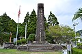 Birthplace of Japanese Navy.JPG