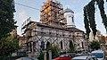"Biserica ""Sf. Nicolae"" - Negustori.jpg"