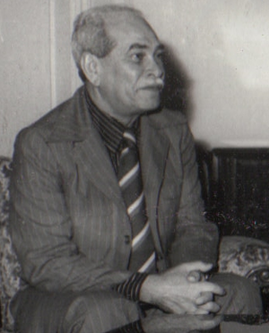 First Secretary of the Communist Party of Cuba - Image: Blas Roca